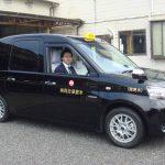 経験・未経験問わず給与保障あり!木更津合同タクシーでドライバー募集中!